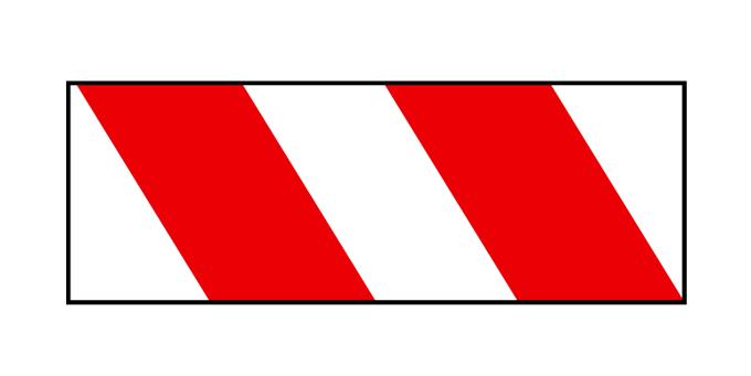 Substation Warning Signs & Tapes
